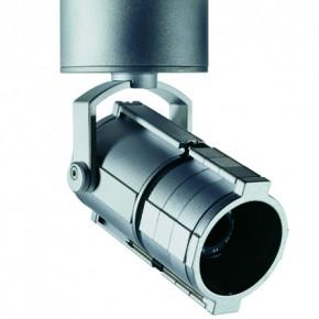 Plettac Überwachungskamera